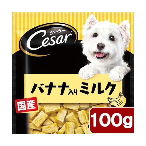 シーザー スナック バナナ入りミルク 100g 関東当日便|chanet
