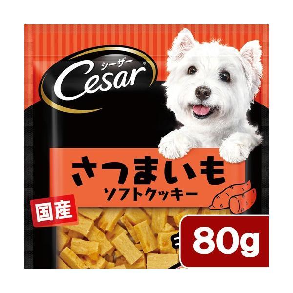 シーザー スナック さつまいもソフトクッキー 80g 関東当日便|chanet