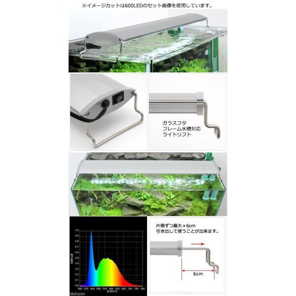 アクロ OVAL LED 300 1850lm BRIGHT Aqullo Series 30cm水槽用照明 ライト 熱帯魚 水草 関東当日便|chanet|03