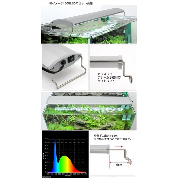 アクロ OVAL LED 600 3250lm BRIGHT Aqullo Series 60cm水槽用照明 沖縄別途送料 関東当日便 chanet 03