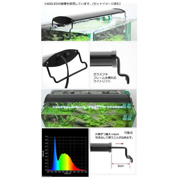 アクロ OVALブラック LED 450 2750lm BRIGHT Aqullo Series 45cm水槽用照明 ライト 熱帯魚 水草 関東当日便|chanet|03