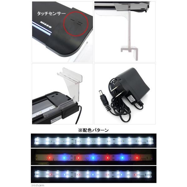 ニッソー LED ライナー450 ブラック 45cm水槽用照明 ライト 熱帯魚 水草 アクアリウムライト 関東当日便|chanet|02