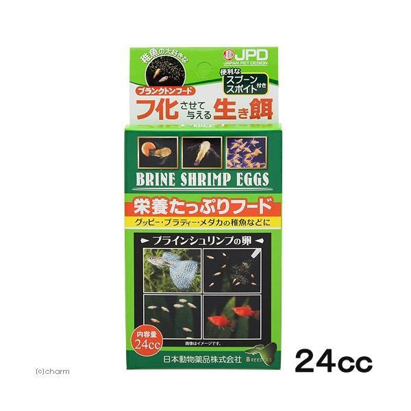 日本動物薬品 ニチドウ ブラインシュリンプエッグス 24cc ソルトレイク産 卵 関東当日便 chanet