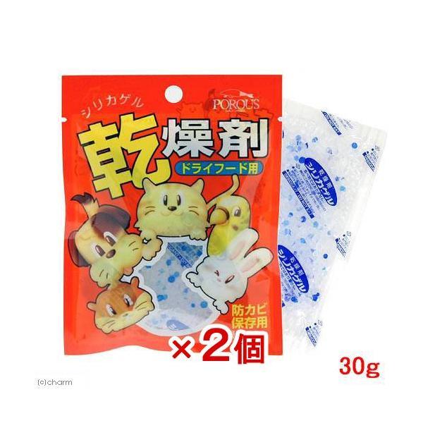 ドライフード用乾燥剤 30g 2個 関東当日便|chanet