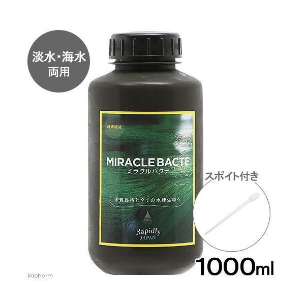 ミラクルバクテ 超濃縮液 1000mL 沖縄別途送料 関東当日便|chanet
