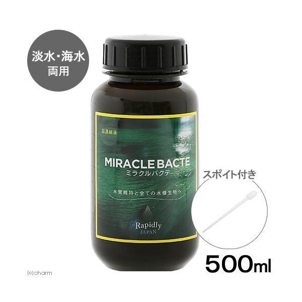 ミラクルバクテ 超濃縮液 500mL 沖縄別途送料 関東当日便|chanet