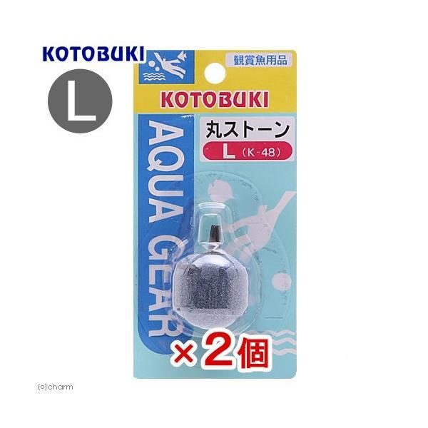 コトブキ 丸ストーン L 直径30 K−482個 関東当日便|chanet