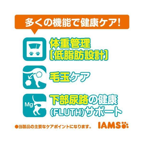 アイムス 成猫用 体重管理用 チキン 5kg キャットフード 正規品 IAMS|chanet|02
