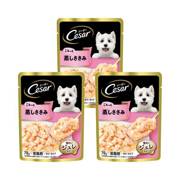 シーザーパウチ 成犬用 蒸しささみ 70g 低脂肪 ドッグフード 3袋入り 関東当日便|chanet