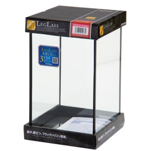 コトブキ工芸kotobukiクリスタルキューブ150HH/B小型水槽ブラックシリコン
