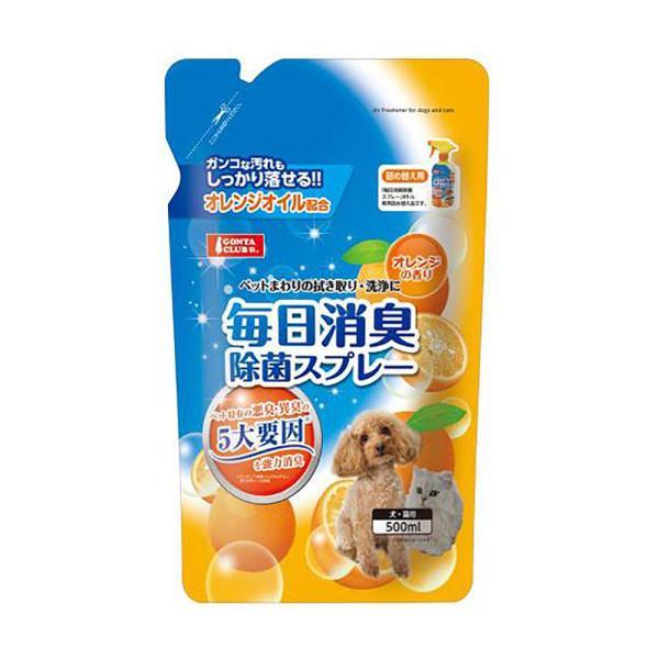 マルカン 毎日消臭除菌スプレー 詰め替え用 500ml 関東当日便|chanet