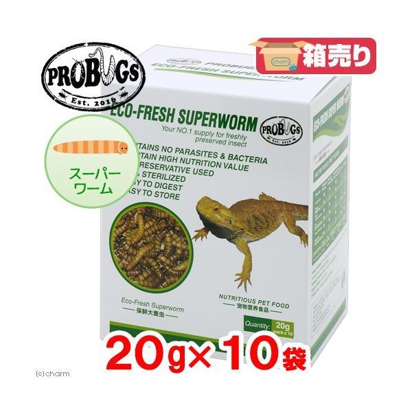 プロバグズ 真空生昆虫 スーパーワーム (20g×10袋入) PROBUGS ECO-FRESH SUPERWORM|chanet