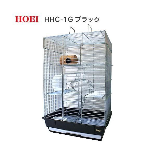 同梱不可・中型便手数料 HOEI リスケージ HHC−1G(49×38×73cm)ブラック 才数170