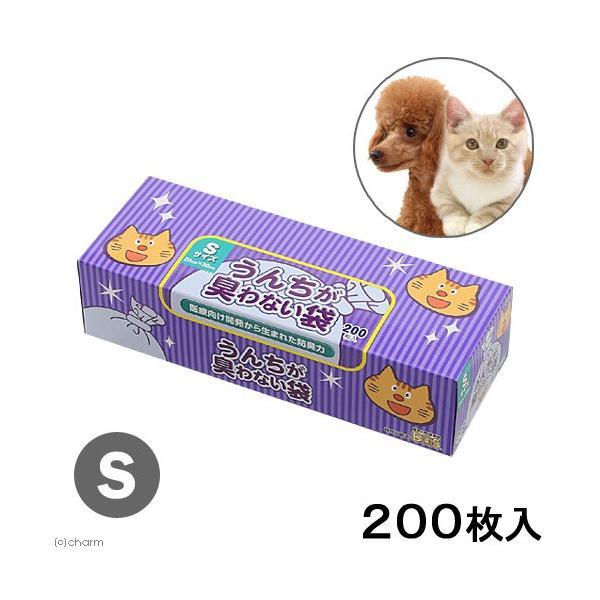 うんちが臭わない袋 BOS ペット用箱型 Sサイズ 200枚入り