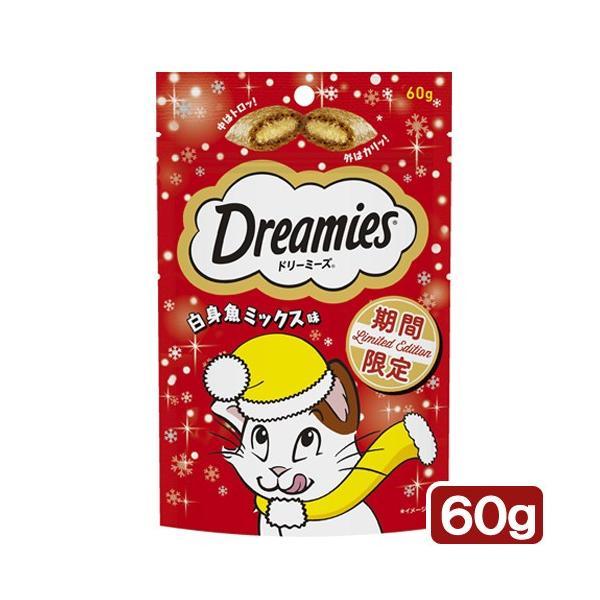 期間限定 白身魚ミックス味 60g 関東当日便