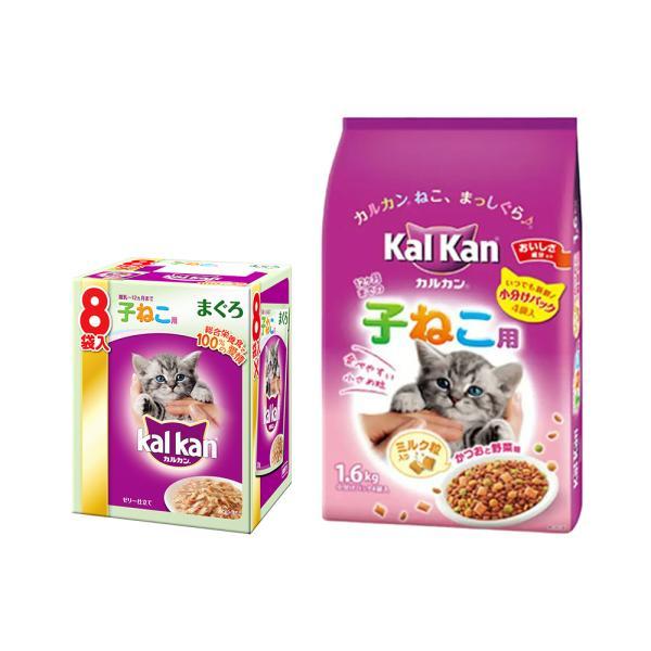 カルカン 子猫セット カルカンドライ 1.6kg + カルカン パウチ まぐろ 70g 8袋パック お一人様10点限り 関東当日便|chanet