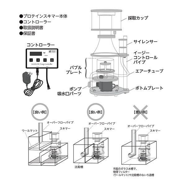 ALTIMA PROTEIN SKIMMER 500S 沖縄別途送料 関東当日便|chanet|03