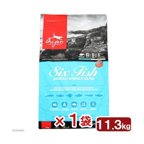 アウトレット品 オリジン 6フィッシュ ドッグ 11.3kg 正規品 沖縄別途送料 1袋入り 関東当日便|chanet