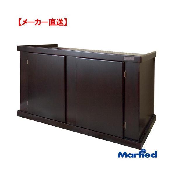 □メーカー直送 水槽台 ウッドキャビ 1200×600 120cm水槽用(キャビネット) ダークブラウン 同梱不可 別途送料