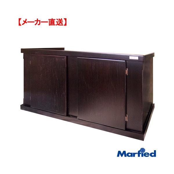 □メーカー直送 水槽台 ウッドキャビ 1500×600 150cm水槽用(キャビネット) 同梱不可 別途送料