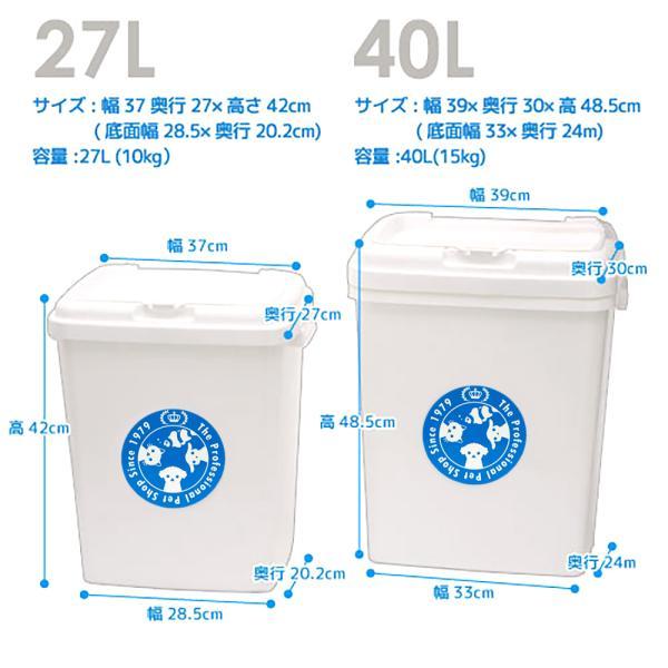ペットシーツも収納できるマルチストッカー 容量約40L(約15kg)サイズ お一人様1点限り 関東当日便|chanet|04