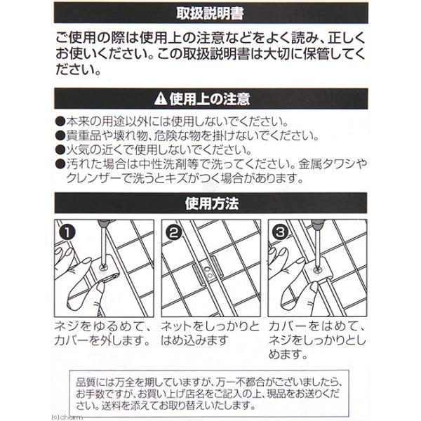 エコー金属 ネット専用ジョイント 白 関東当日便|chanet|02