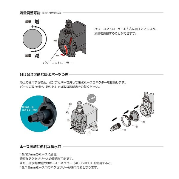 エーハイム コンパクトオン 2100 水陸両用ポンプ 60Hz 西日本用 沖縄別途送料 関東当日便|chanet|04