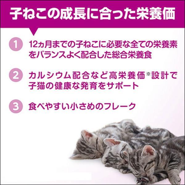 カルカン パウチ 12ヵ月までの子ねこ用 お魚ミックス まぐろ・かつお・たい入り 70g 16袋入り 関東当日便 chanet 03