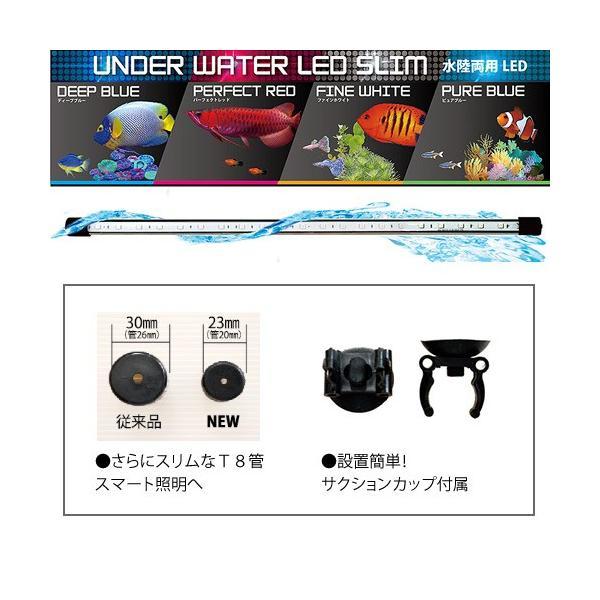 ゼンスイ アンダーウォーターLED スリム 30cm ピュアブルー 水槽用照明 水中ライト 海水魚 サンゴ アクアリウムライト 関東当日便|chanet|02