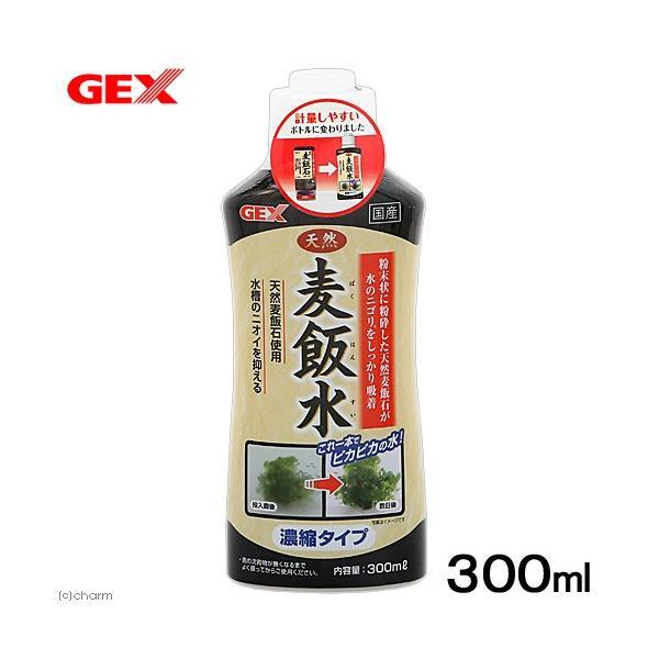 GEX 天然麦飯水 300ml 関東当日便|chanet
