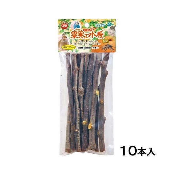 マルカン 果実って小枝 なし 10本 関東当日便|chanet