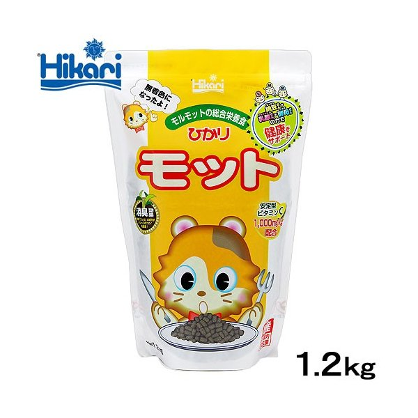 |キョーリン ひかり モット 1.2kg ペレット モルモット用 総合栄養食 ビタミンC配合 尿臭配慮
