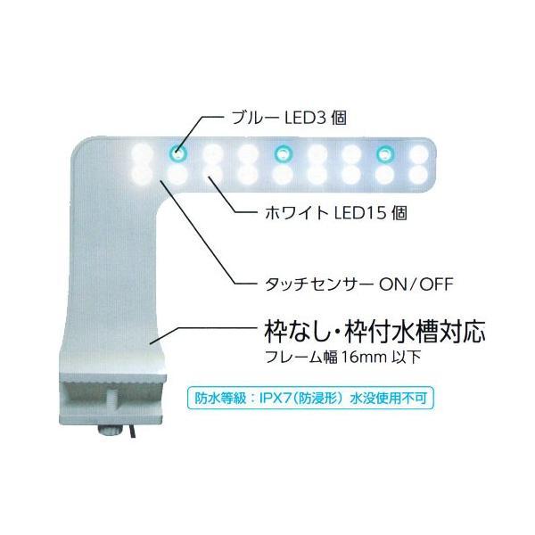 ニッソー LEDライトスマートタッチ300 ホワイト アクアリウムライト 関東当日便|chanet|03