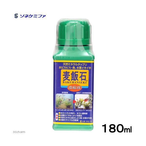 ソネケミファ 麦飯石濃縮液 180ml 関東当日便|chanet
