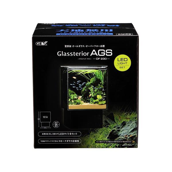 GEX グラステリア AGS OF230 お一人様5点限り 沖縄別途送料 関東当日便|chanet