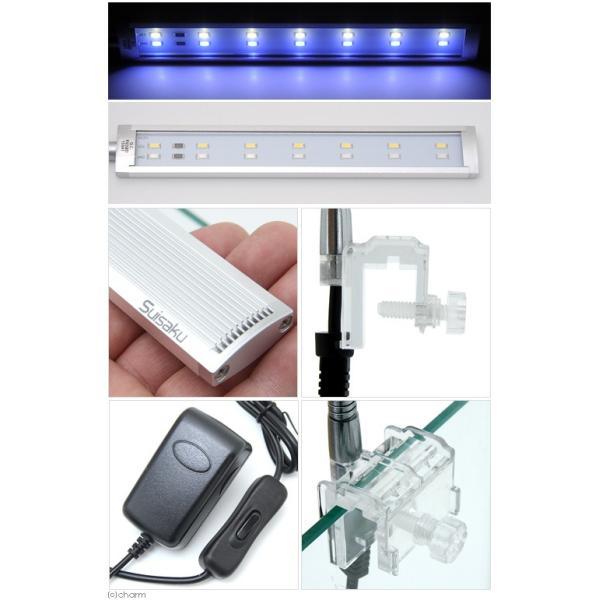 水作 スマート LEDライト A220 BL アクアリウムライト 関東当日便 chanet 03