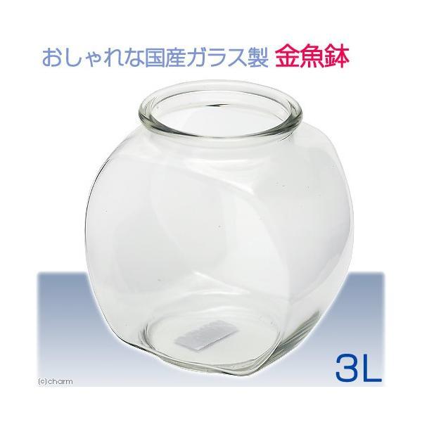 おしゃれな国産ガラス製金魚鉢3L
