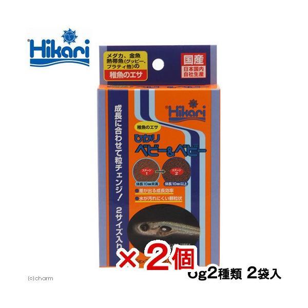 キョーリン ひかりベビー&ベビー 6g×2袋入り 2個入り 関東当日便|chanet
