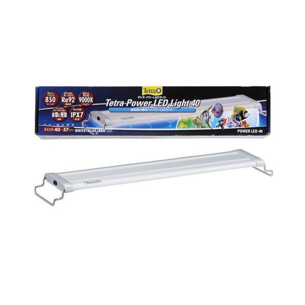 テトラ パワーLEDライト 40 40〜57cm水槽用照明 熱帯魚 水草 アクアリウムライト 関東当日便|chanet