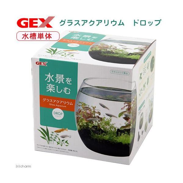 GEX グラスアクアリウム ドロップ