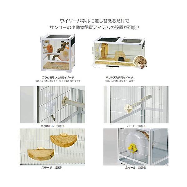 三晃商会 SANKO パンテオン6045・9045用 サイドワイヤーパネル E30 関東当日便 chanet 03