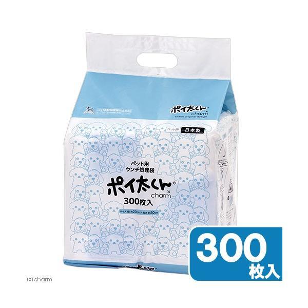 ウンチ処理袋ポイ太くん300枚入りチャームオリジナルデザイン犬マナー袋うんち袋