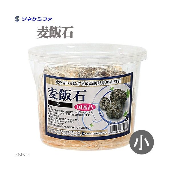 ソネケミファ 麦飯石 カップ入り 小 国産品 関東当日便|chanet
