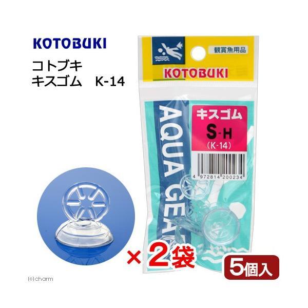 コトブキ キスゴム K−14 2袋入り 関東当日便|chanet