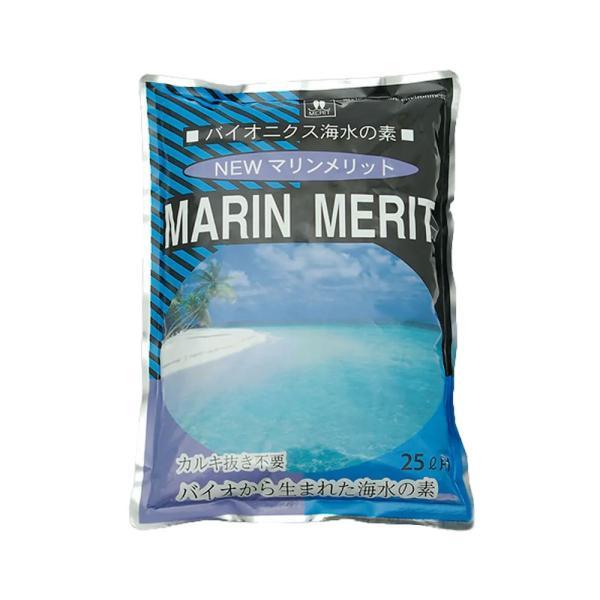 マツダ ニューマリン メリット 25リットル用 関東当日便|chanet