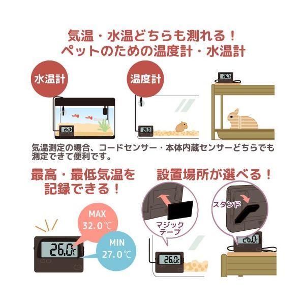 最高最低温度が記録できる デジタル温度計兼水温計 パッケージ無し バックライト付 関東当日便|chanet|05