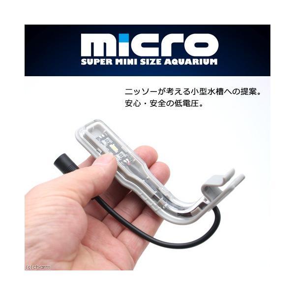 ニッソー マイクロLEDライト アクアリウムライト 関東当日便 chanet 03
