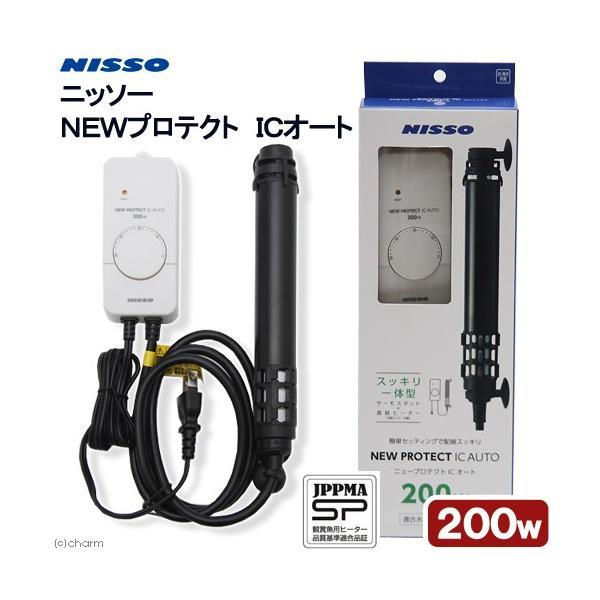 ニッソー NEWプロテクト ICオート 200W 関東当日便|chanet