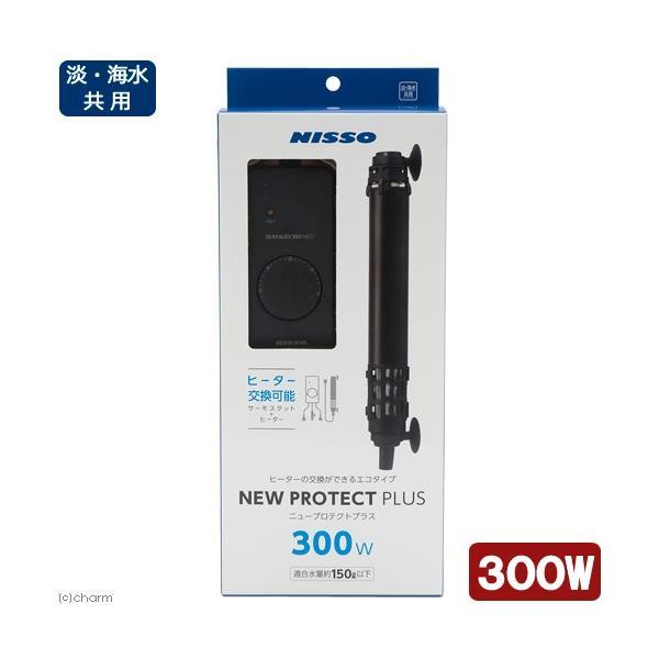 ニッソー NEWプロテクトプラス 300W 関東当日便|chanet