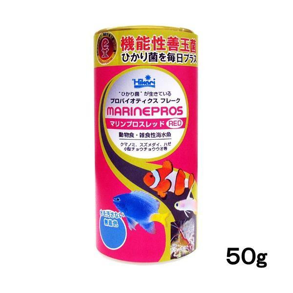 キョーリン マリンプロスレッド 50g 関東当日便|chanet